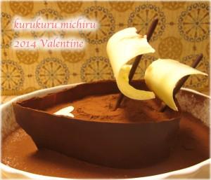 船チョコレート