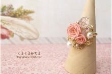 春に煌めく指輪