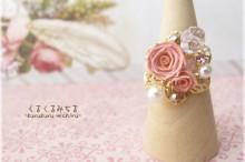 ring-pink