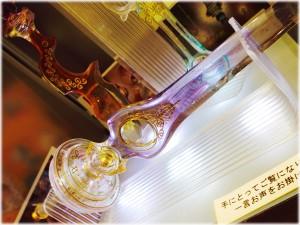 熊谷ガラス工房&Canari