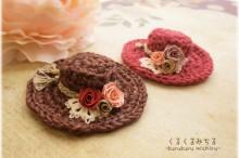 ロザフィミニ帽子
